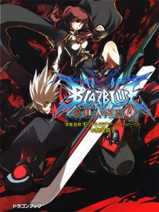 BlazBlue – Phase 0